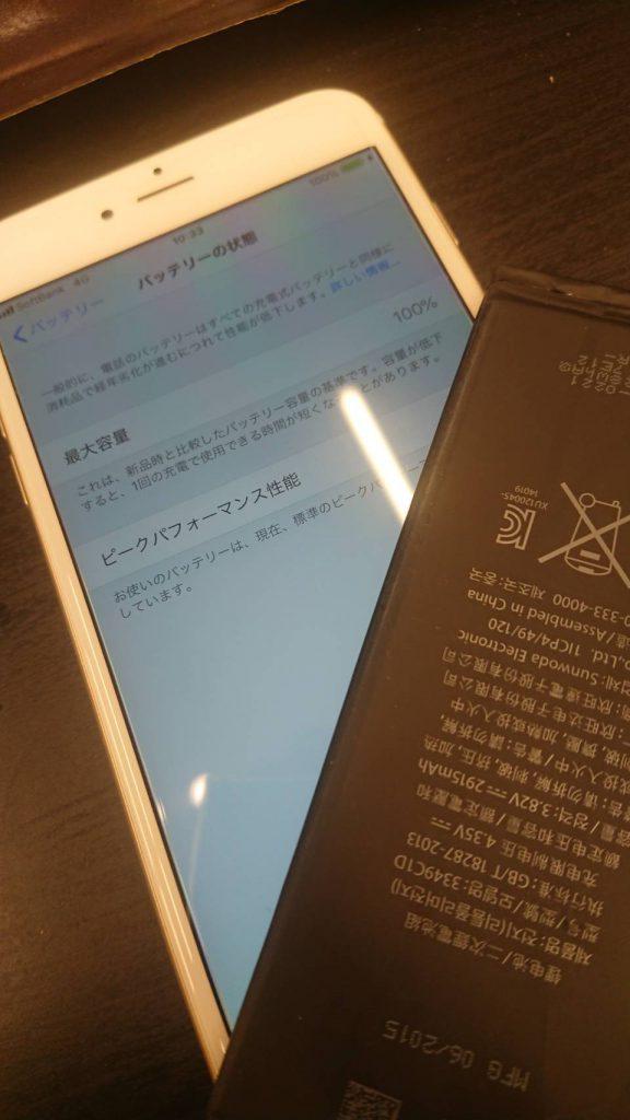 アイフォン6Pのバッテリー交換