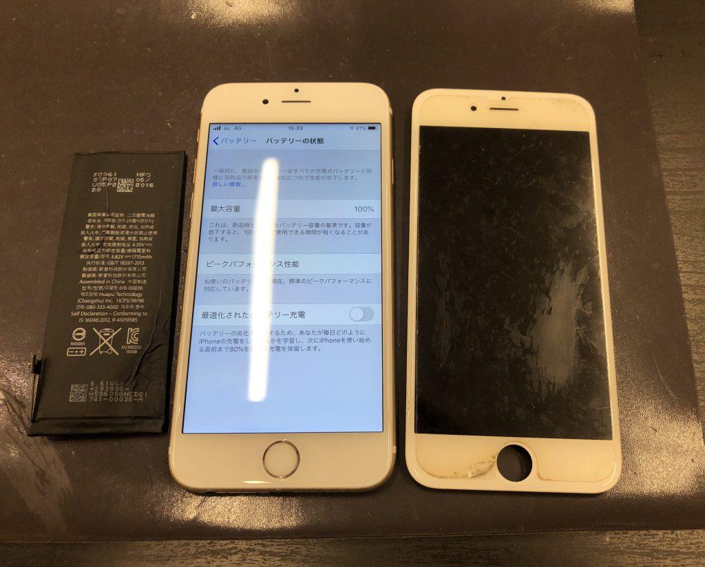 画面とバッテリー交換後のiphone6s
