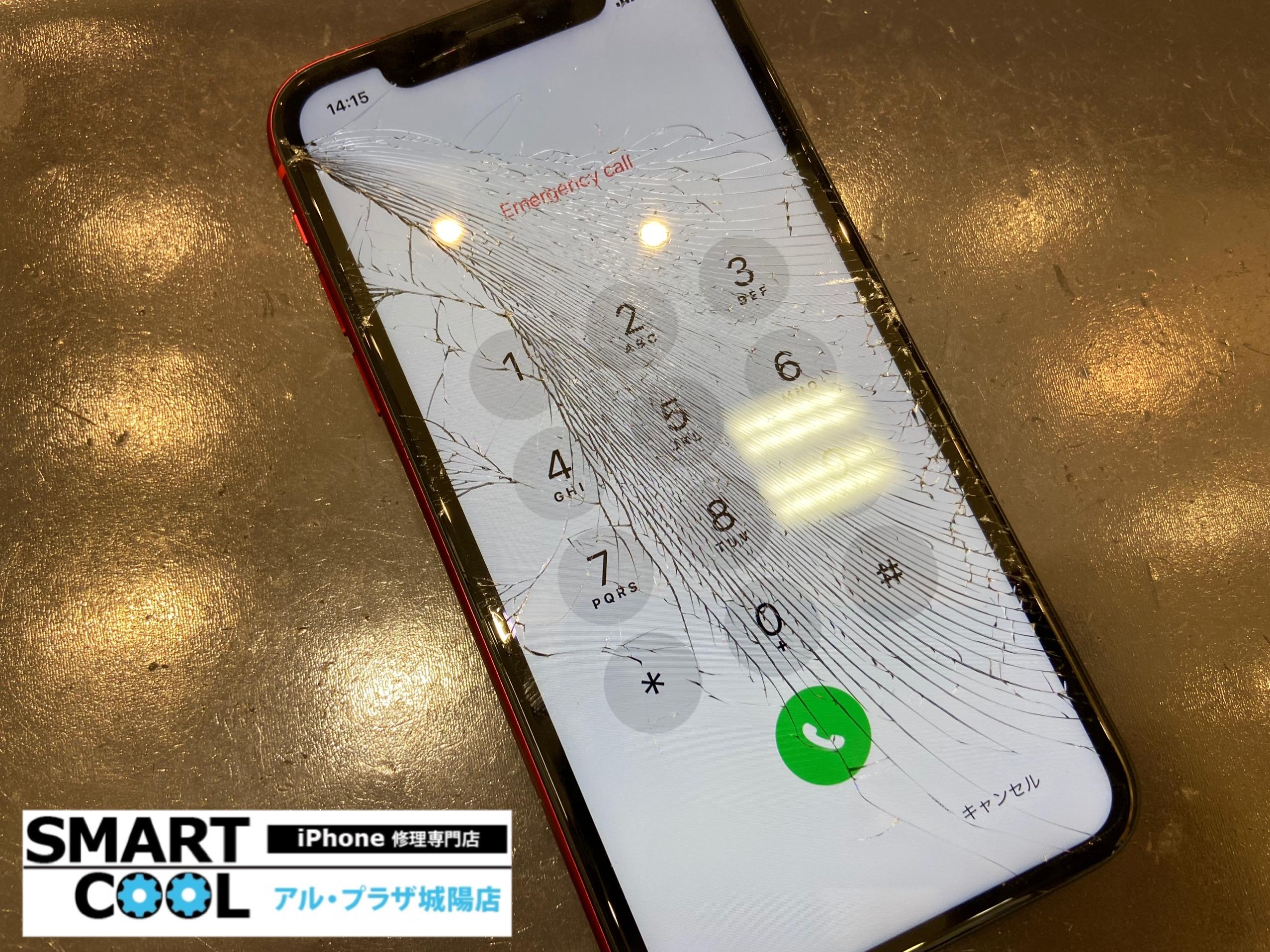ガラスが割れた iPhoneXR