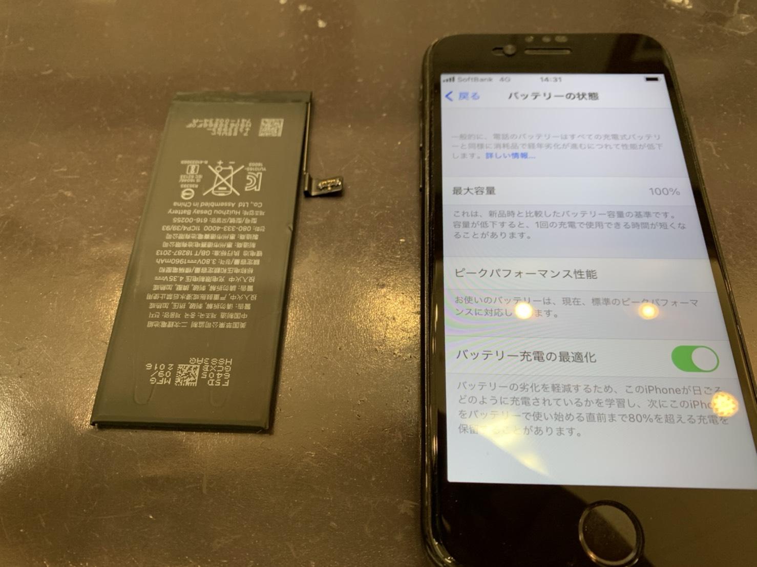 iPhone8電池交換